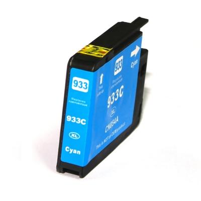 Gotoners™ HP New Compatible 933XL C (CN054AN) Cyan Inkjet Cartridge, High Yield