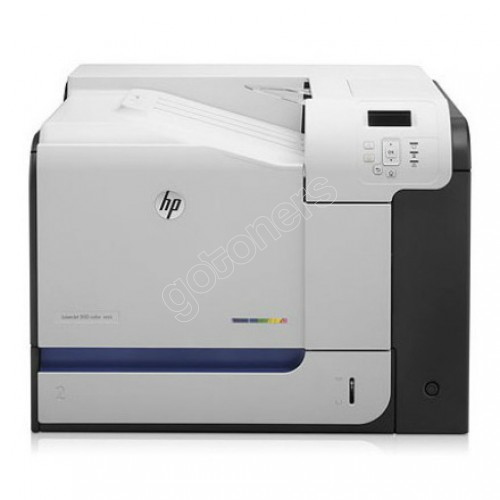 HP Laserjet Enterprise 500 Color M551N